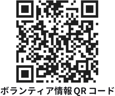 Vo Qr.png